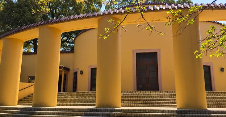 旧多摩聖蹟記念館外観