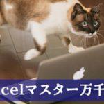 直虎43話「恩賞の彼方に」Excelマスター万千代の貢献