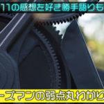 【ロックマン11】ヒューズマンほど弱点丸わかりなボスもいない
