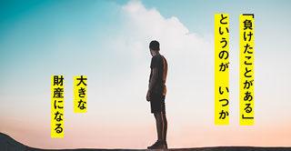 いだてん13話感想「復活」ストックホルムオリンピック編、完!