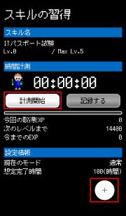 main_01_s