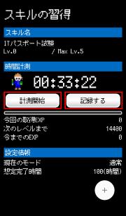 main_03_s