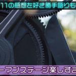 【ロックマン11】何これラバーマンのステージめっちゃ楽しいんだけど