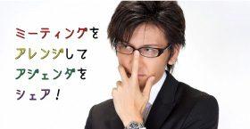 【意識高い系】人は何故カタカナ語を使いたくなるのか【やめて!】